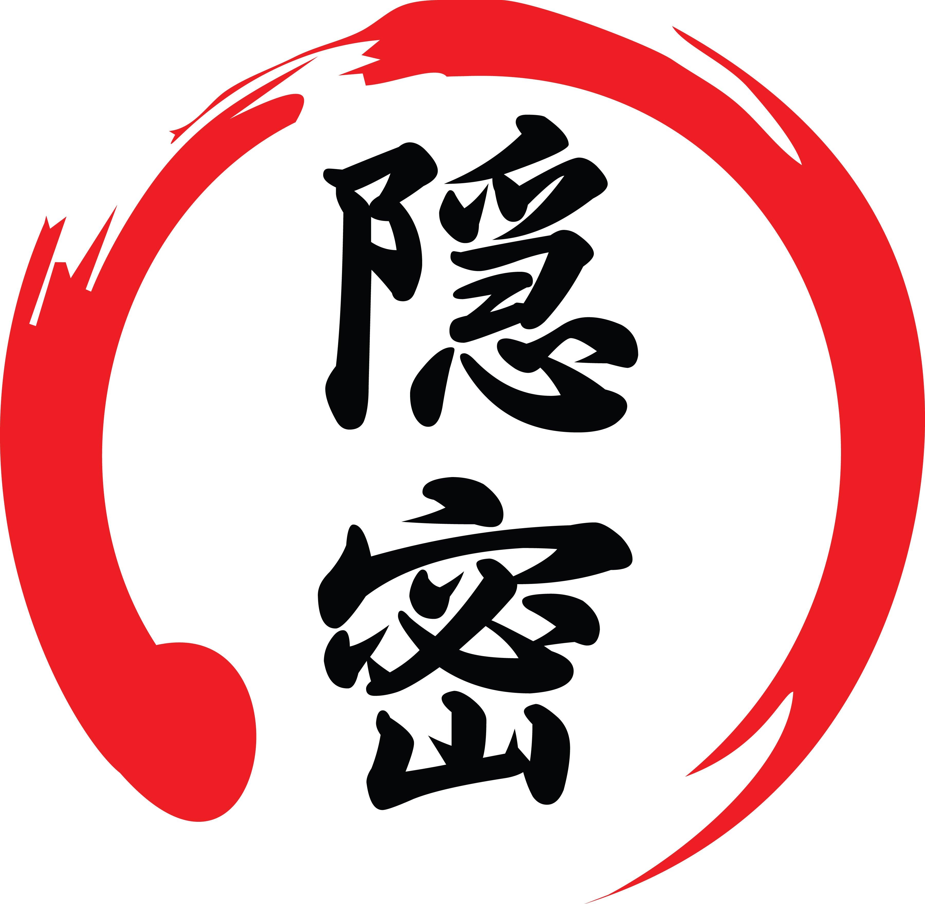 Onmitsu kage logo rasterr rb 04